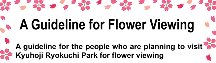 A Guideline for Flower Viewing